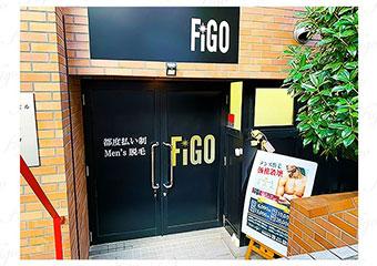 メンズ脱毛フィーゴ渋谷店のスクショ