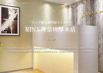 リンクス神奈川厚木店のスクショ