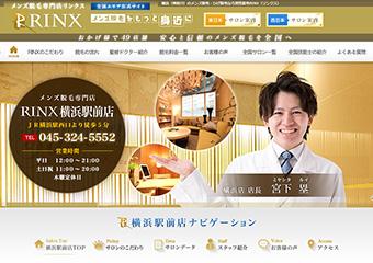 リンクス横浜駅前店のスクショ
