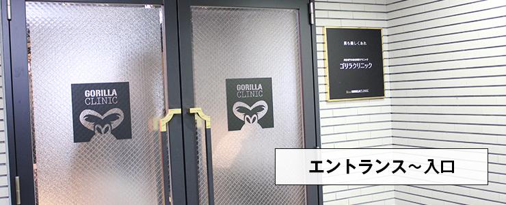 開放感のある入り口の写真