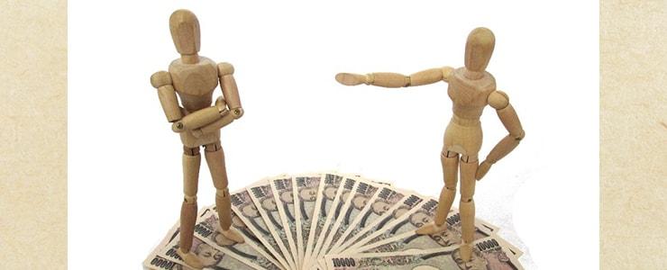 金銭トラブルを起こす男性
