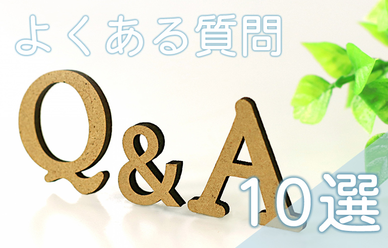 髭脱毛のQ&A